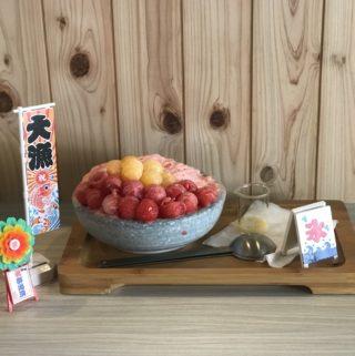双利冰饌研習所。夏天來碗清涼消暑「西瓜開無雙」