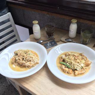 台南早午餐|鹽 舞許。隱藏巷弄口味獨特低調老宅
