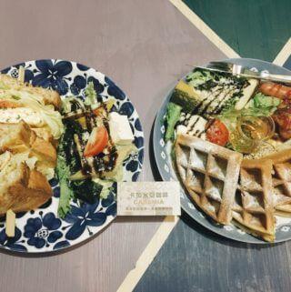 台南早午餐|卡加米亞。老屋風、文青風最愛的質感早午餐