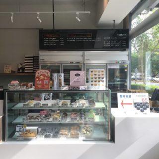 提拉米蘇精緻蛋糕臺南店。台南也有便宜又精緻下午茶