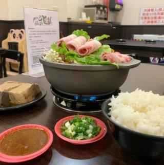 小己鍋物|台中市大里區120元起平價小火鍋、個人鍋首選