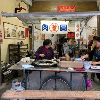 董家三兄弟肉圓(三哥的店)|南投肉圓董家最好吃,獨特吃法滿滿餡料,一次來兩顆