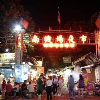 台北夜市|帶你尋找,CP值非常高、銅板價的南機場夜市