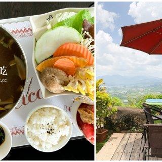 瑪莎園|玉井休閒景觀餐廳,享受在山群裡的懷抱