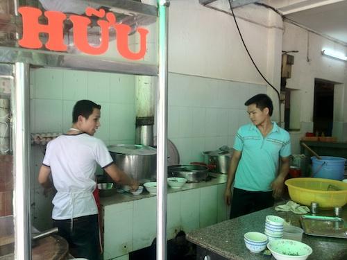 Pho Huu