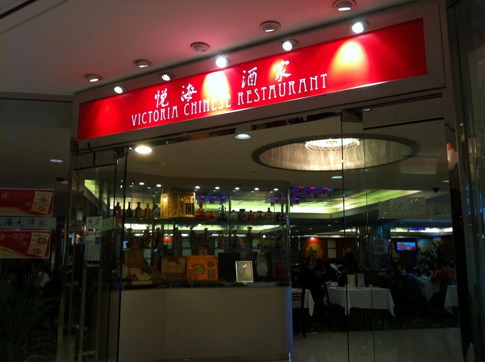 Restaurants Near Me Victoria Bc