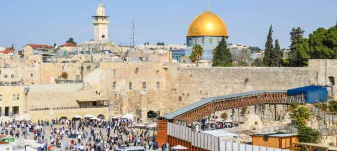 8 Things to Know Before You Travel to Israel