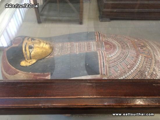 พิพิธภัณฑ์อียิปต์