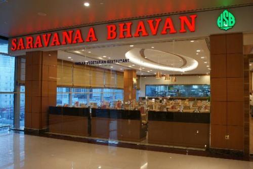 sarvana bhavan hyderabad