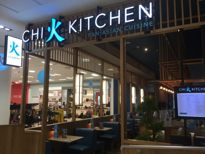 An unexpected feast at chi kitchen birmingham eat with for E kitchen by urban feast
