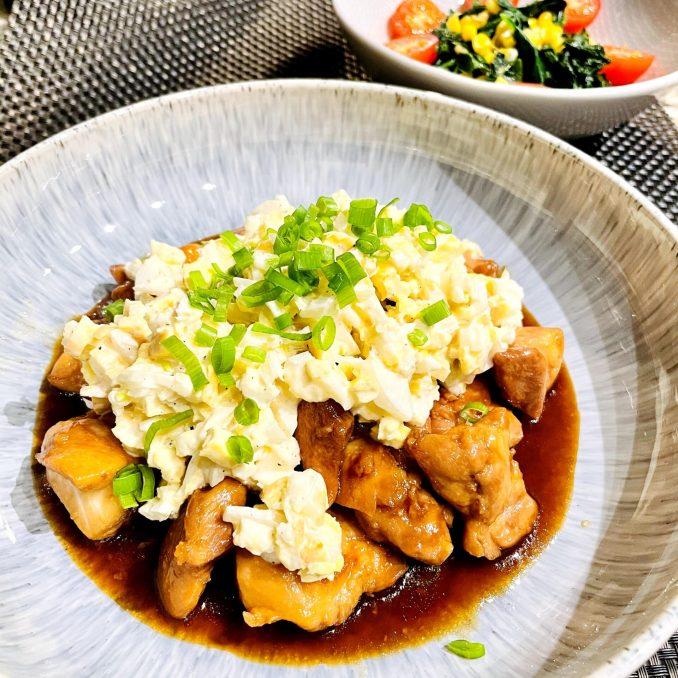 Japanese Chicken Namban with Tartar Sauce - EATwithOHASHI.com