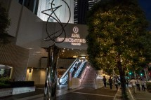 Stay In Tokyo Ana Intercontinental