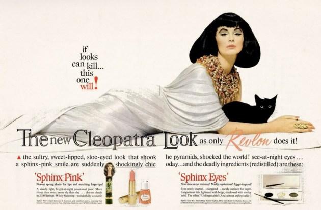 Revlon 1962 Cleopatra