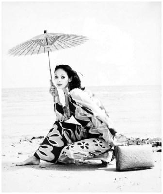 Robin Fong 1975
