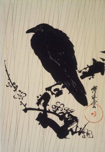 Kawanabe crow