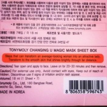 Tony Moly mask box