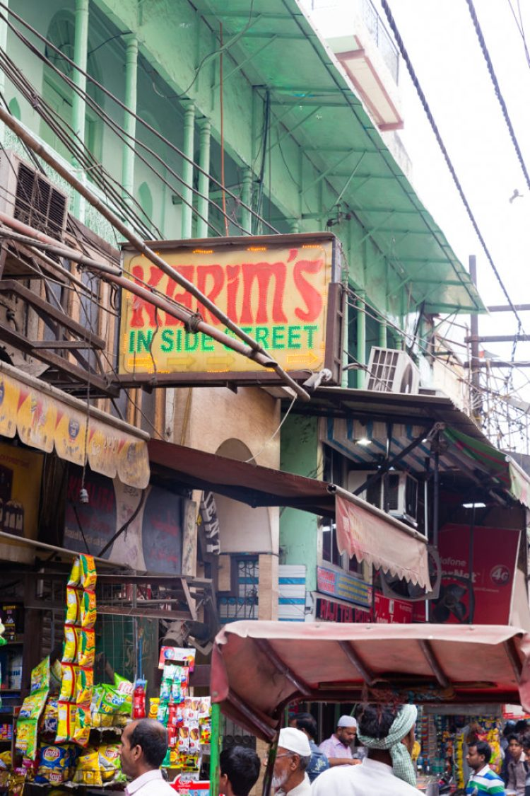 Karims, a delicious place to eat in Old Delhi
