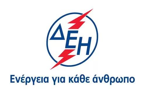 Δημόσια Επιχείρηση Ηλεκτρισμού Α.Ε.