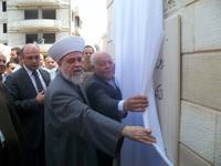 صورة مفتي الجمهورية يفتتح مسجد فضل الرحمن في برجا
