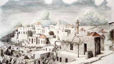 صورة موقع بلدة برجا وأدب الحوار