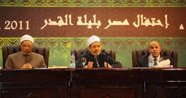 صورة شيخ الأزهر يندد بسفك الدماء وتخريب المساجد