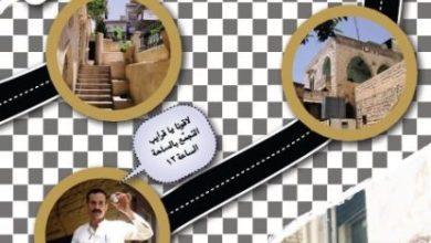 صورة برجا الشوف تستعد لسباقها الثقافي الأول