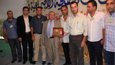 صورة جمعية الفتيحات تكرم الطلاب الناجحين