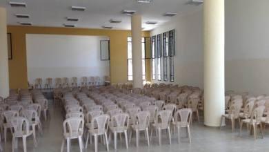 صورة إفتتاح مركز الحاجة بدرية الغوش للمناسبات