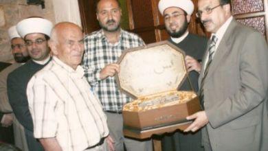 صورة وقف جامع برجا الكبير ينعى الأستاذ سعيد حوحو