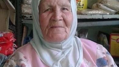 صورة ساعة سَمَر مع أم أحمد