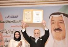 صورة رجل الأعمال البرجاويّ حسّان حوحو سفيراً للسلام والنوايا الحسنة
