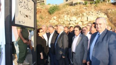 صورة برجا تكرم د . حسن غصن بإطلاق اسمه على أرقى شوارعها