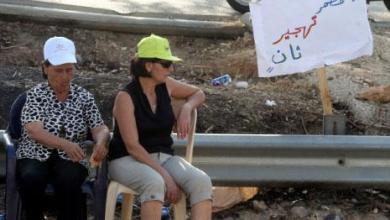صورة «انتفاضة برجا»: تهييج واستغلال سياسي