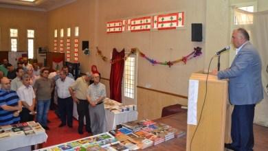 صورة النائب ترو إفتتح معرضاً للكتاب في برجا