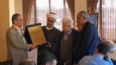 صورة تكريم رجل العطاء البرجاوي محمد الزعرت: ردّ جميل ومتعة وشرف
