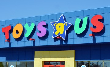 """How to Save Big at Toys """"R"""" Us"""