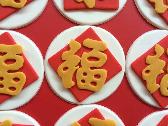 Chinese New Year Cupcake Toppers