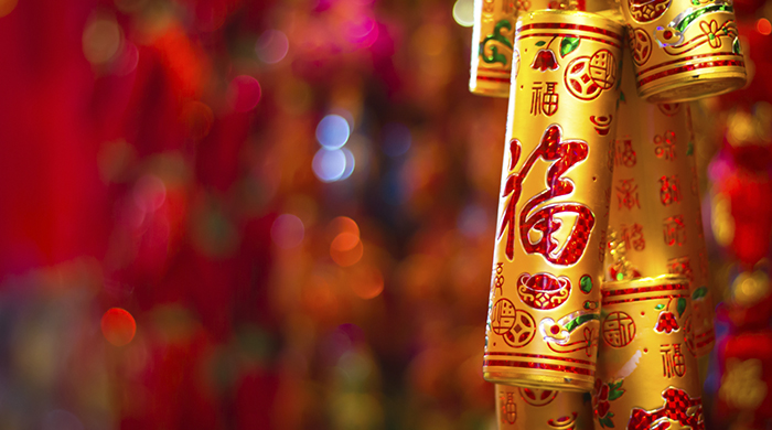 9 Chinese New Year Party Essentials