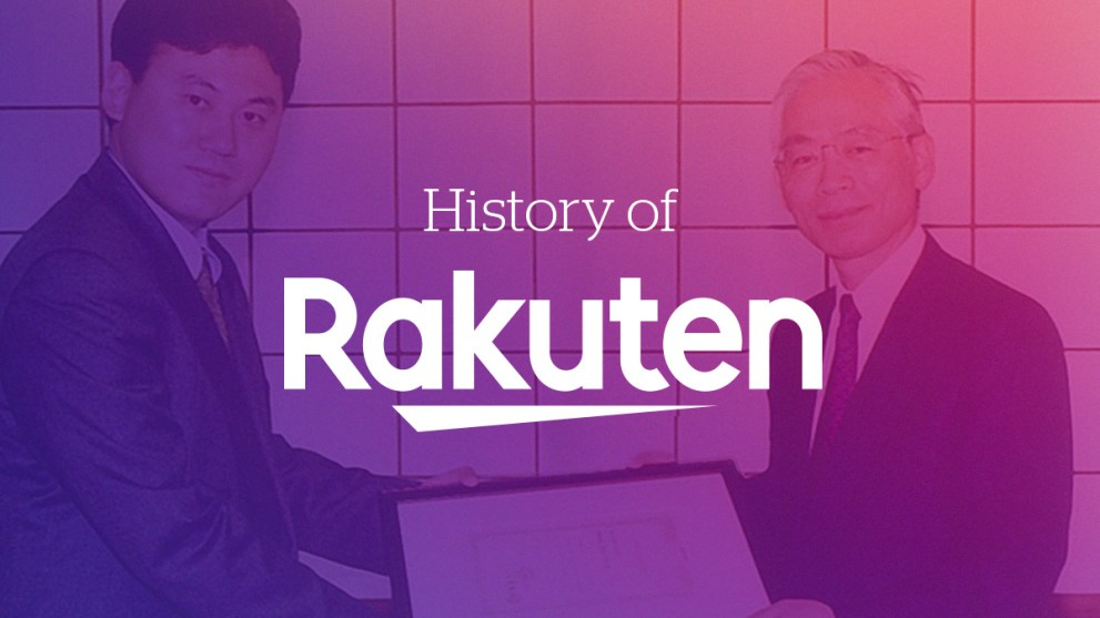 The History of Rakuten