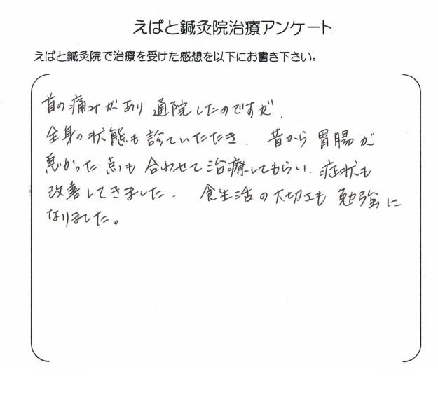 voice_u-chi