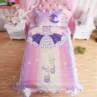 Princess Children's Comforter Bedding Set