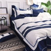 Attractive Royal Blue & White Stripe Embroidery Bedding ...