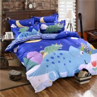 Blue Dinosaur Comforter Set Twin Queen Size SJL