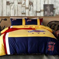 Cleveland Cavaliers Bedding Set LeBron James NBA Twin ...