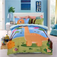 Kids Dinosaur Print Bedding Set Twin Queen Size LL ...
