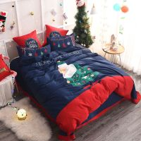 Stylish Marry Christmas Themed Embroidery Bedding Set ...
