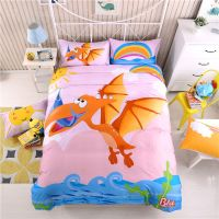 Teen Dragon Print Comforter Sets Twin Queen Size YSL ...