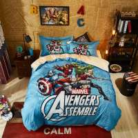Avengers Assemble Super Heroes Bedding Set