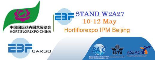 Feria-Hortiflorexpo2018