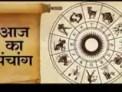 Aaj Ka Panchang, 7 May 2021: वरुथिनी एकादशी आज, इन 5 शुभ मुहूर्त में करें भगवान विष्णु की पूजा, पढ़ें शुभ पंचांग